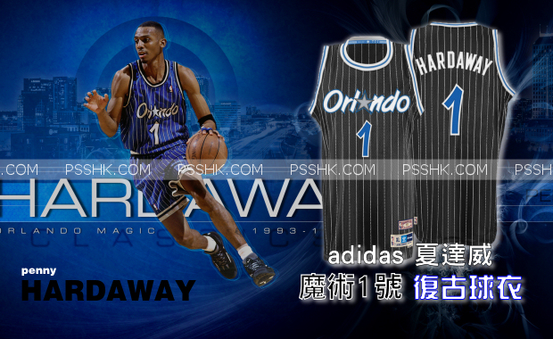 NBA Magic Hardaway Jersey