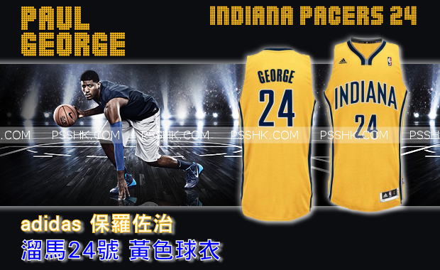 NBA Pacers Paul George Jersey