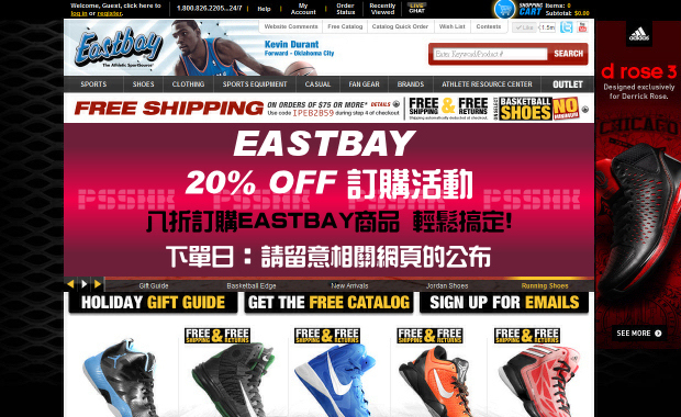 Eastbay 代訂, 海外代訂, 代訂服務, 訂鞋, Group Order, NBA Jersey, Nike Air, Jordan Shoes
